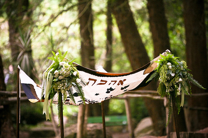 diy-wedding_lauren-andrew_chuppah