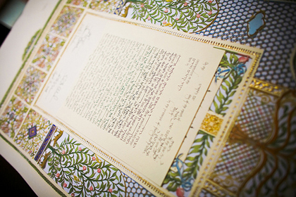 diy-wedding_lauren-andrew_ketubah