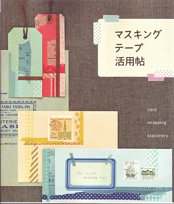 japanese tape Tape Book spoonfulofsugargirls